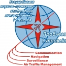 Air navigation section of navigation and air traffic management problems international conference