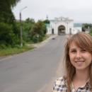 Yulia Udod